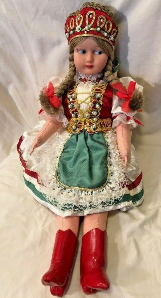 "Vintage Antique Czech Or Hungarian Or Russian Folk Art Cloth Doll 17 "" Tall"