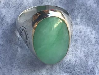Estate Chinese Light Green Jade Cabochon Character Signed Sterling Gold Ring 9.  5