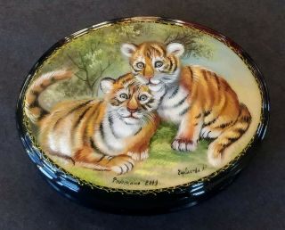 Fedoskino Russian Hand Painted Papier Mache Laquer Box,  Signed,  Tiger Cubs