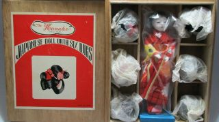 Hanako Japanese Geisha Doll With 6 Wigs Box Not Played With