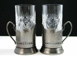 Set Of 2 Russian Tea Glass Holders Podstakannik With 11 Oz Cut Crystal Glasses