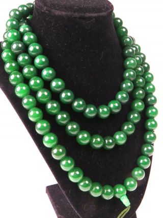 Vintage Natural Chinese Jade Beads Necklace Dark Green Huge Weighs 323 Grams