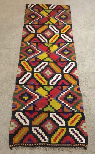 "Hand Sewn Hand Made Wool Rug Runner Woven Mexican Indian Style 84"" X 28"""