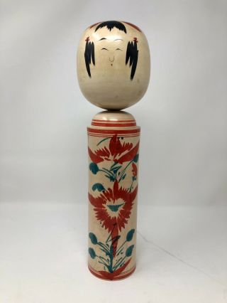 "Large 14 "" Vintage (1964) Signed Japanese Wooden Kokeshi Doll"