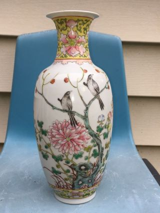 Vintage Chinese Porcelain Vase Hand Painted Enamels Flowers Birds Famile Rose