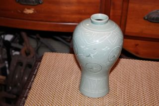 Korean Porcelain Pottery Vase Bird Designs Signed Bottom