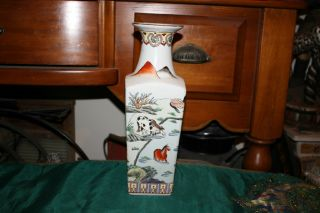 Chinese 4 Sided Vase - Painted Scenes Men Horses Water - Red Stamped Bottom