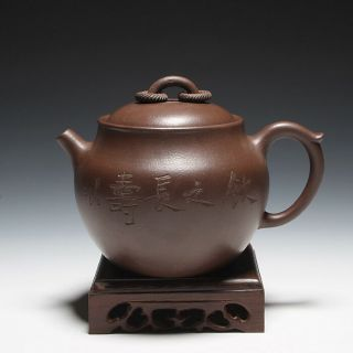Oldzisha - Classical China Yixing Zisha Pottery Old 550cc Round Teapot