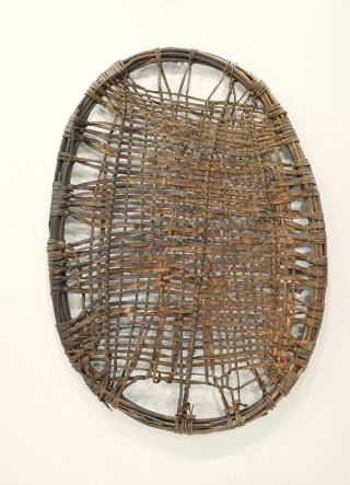 African Basket Leather Wood Woven Donkey Basket Turkana Tribe Kenya